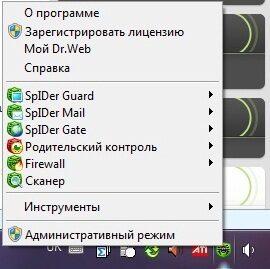 Журнальный ключ др веб