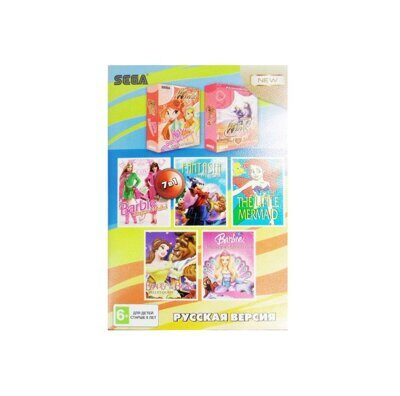 Картридж Sega 7в1  A-701  Winx Club / Winx 3D / MERMAID / BARBIE SUPER  MODEL / +..