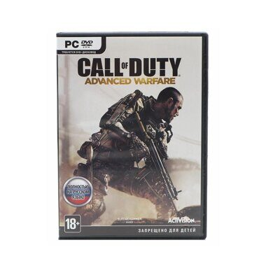 Call of Duty DVD